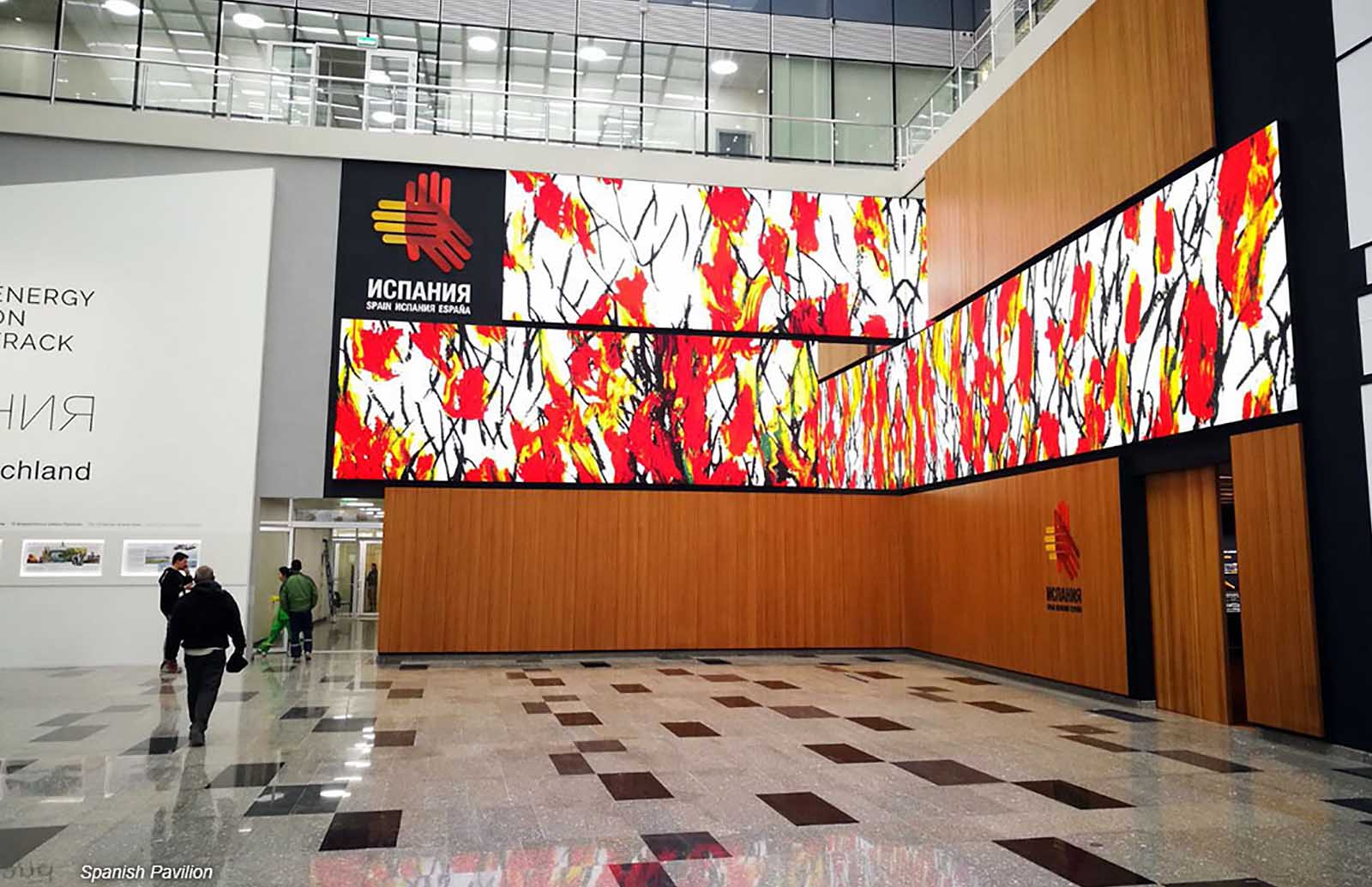 EXPO ASTANA 2017 – SPANISH PAVILION
