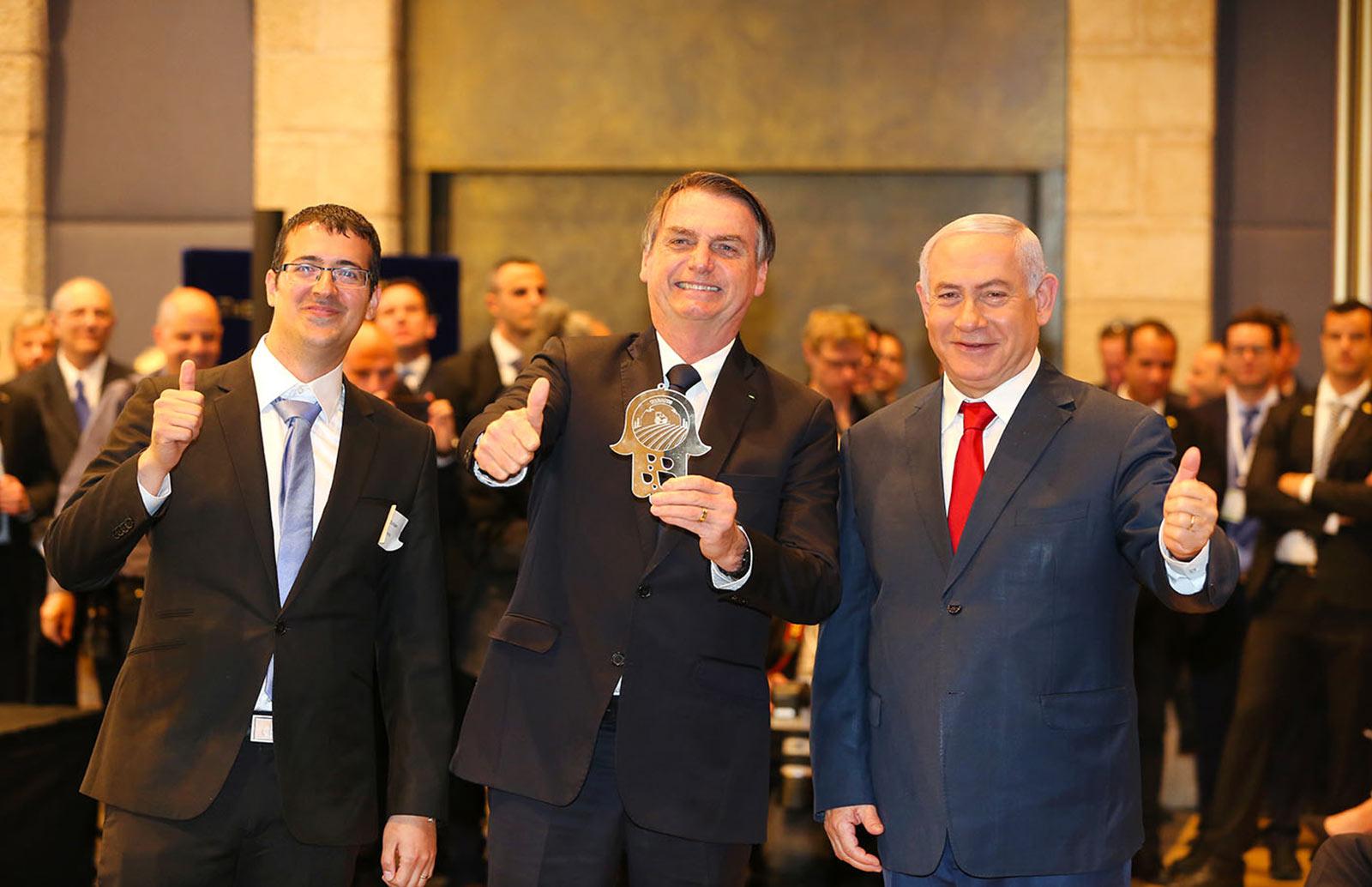 BRAZIL'S PRESIDENT EVENT IN JERUSALEM